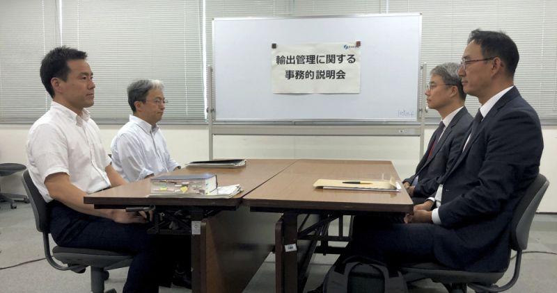 การเจรจาข้อพิพาททางการค้าระหว่างญี่ปุ่นกับเกาหลี