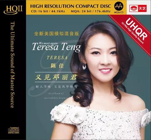 We meet again, Teresa Teng