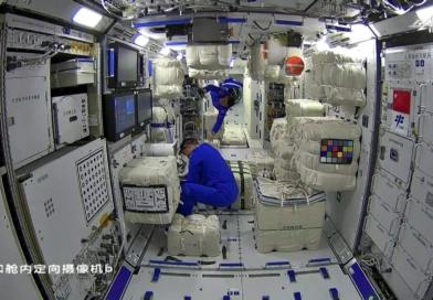 สถานีอวกาศเทียนกง